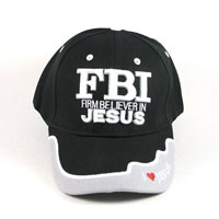 Бейсболка FBI - Firm Believer in Jesus Розовая
