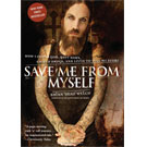 Книга : Save Me from Myself: How I Found God, Quit Korn, Kicked Drugs, and Lived to Tell My Story by Brian Welch